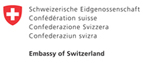 Embassy of Switzerland SSCC