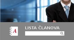 Švajcarsko-Srpska trgovinska komora