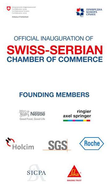 Swiss-Serbian Chamber of Commerce SSCC history