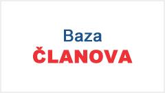 Baza članova Švajcarsko-Srpske trgovinske komore