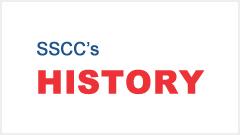 sscc history