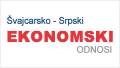 Švajcarsko Srpski ekonomski odnosi