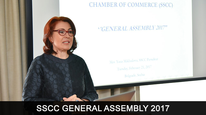 SSCC General Assembly