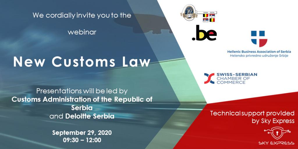 """Webinar """"New Customs Law"""" on September 29, 2020 at 09h30"""